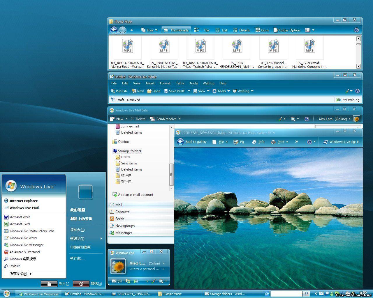 Download Skins For Msn Premium Mac